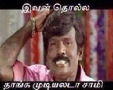 tamil_kavundamani_jokes